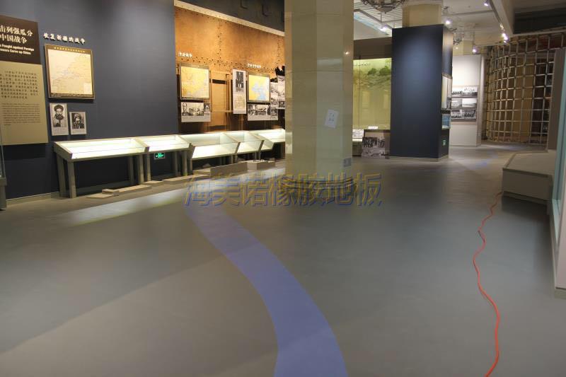 电厂橡胶地板,船用橡胶地板,医用橡胶地板,绿色橡胶地板